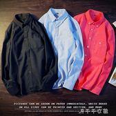 男士休閒長袖襯衫潮流純色薄款襯衣韓版修身打底衫春秋裝衣服消費滿一千現折一百