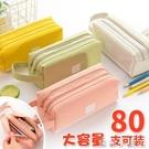 韓版筆袋男初高中生簡約超大容量創意雙層文具盒女生拉鏈帆布筆袋 蘿莉新品