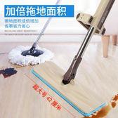 家用懶人平板拖把大號42cm免手洗木地板瓷磚干濕兩用托igo「韓風物語」