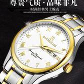 手錶男女正品超薄防水精鋼帶石英男女手錶男士腕表送皮帶學生女士男表手錶