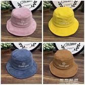 秋冬季兒童漁夫帽男童盆帽韓國燈芯絨女童遮陽帽寶寶帽子