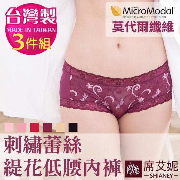 MIT舒適 低腰蕾絲女內褲 莫代爾纖維 台灣製造 No.229 (3件組)-席艾妮SHIANEY