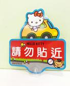 【震撼精品百貨】Hello Kitty 凱蒂貓~凱蒂貓 HELLO KITTY 車用警示牌-請勿靠近