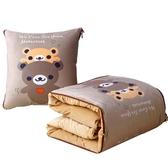 冬季加厚抱枕被子兩用汽車珊瑚絨毯辦公室靠墊沙發午睡枕頭小靠枕 喵小姐