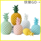 【快樂購】存錢筒 北歐現代創意菠蘿鳳梨客...