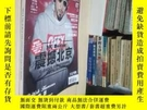 二手書博民逛書店娛樂體育罕見SIZE 潮流生活2013年7期Y422160 出版2013