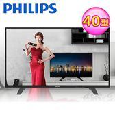 【PHILIPS 飛利浦】40吋 智慧顯示器+視訊卡 40PFH4052