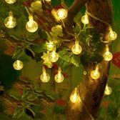 led燈 LED小彩燈閃燈串燈滿天星 水晶球燈串戶外裝飾燈創意節日星星燈飾    居優佳品igo