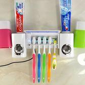 牙刷消毒器紫外線殺菌器自動擠牙膏器三口之家漱口杯牙刷架套裝