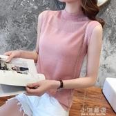 吊帶砍袖背心女外穿潮夏天蕾絲針織半高領無袖內搭上衣冰絲打底衫『小淇嚴選』