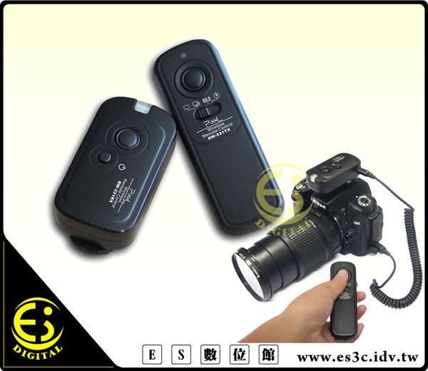 數配樂 Pixel 品色 RW-221 無線快門遙控器 公司貨 Panasonic L1 G3 G5 GH2 GX1