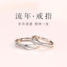 純銀情侶戒指女男一對簡約個性食指日式輕奢對戒網紅時尚個性網紅