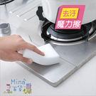 [7-11限今日299免運]洗車清潔產品 廚房洗碗海綿 超強去污魔力擦 萬能✿mina百貨✿【G0039】