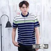 【18668】型男拼色線條透氣棉質彈力短POLO衫(共二色)● 樂活衣庫