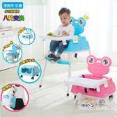 兒童吃飯宜家餐桌椅子便攜可折疊飯桌學坐椅      Sq6564『科炫3C』TW