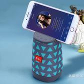 無線藍牙音箱電腦插卡U盤迷你便攜手機支架音響重低音炮FM收音機