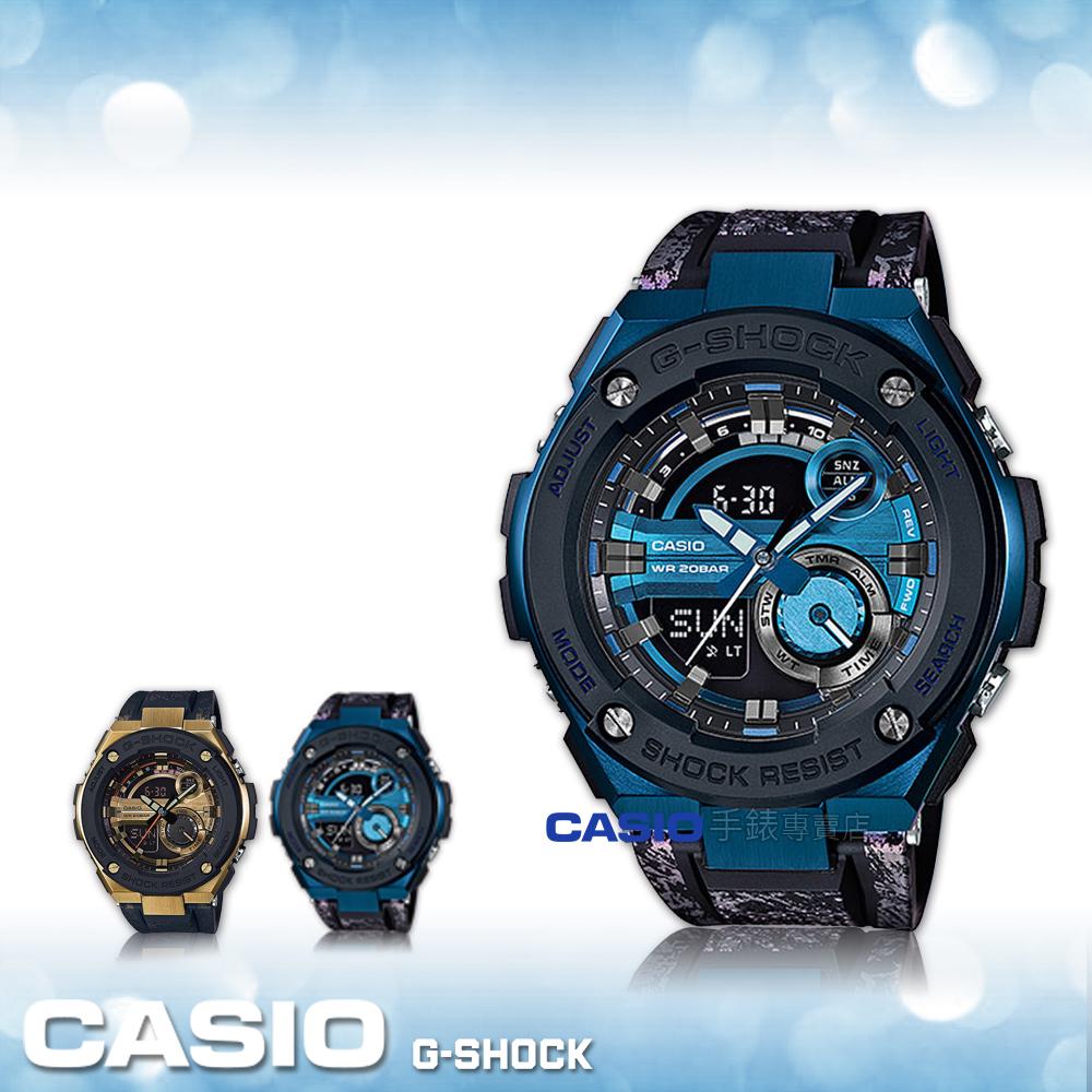 Casio Gst 200cp 2a G Shock P0476129674458
