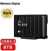 WD 威騰 黑標 D10 Game Drive 8TB 3.5吋電競外接式硬碟
