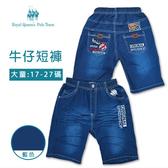 男童 牛仔短褲 [1145-8] RQ POLO 春夏 中大童 17-27碼 童裝 現貨