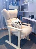 懶人單人沙發臥室房間電腦沙發椅宿舍椅折疊椅可拆洗