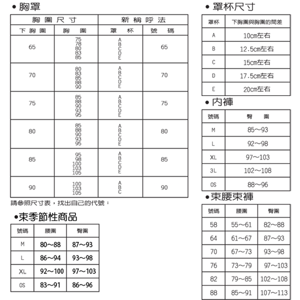 思薇爾-花蔓柔感系列系列M-XL蕾絲低腰三角內褲(寶綠色)