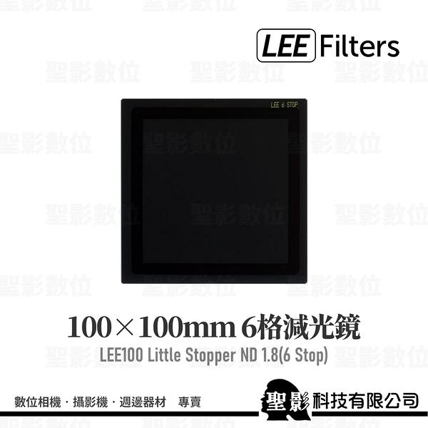 LEE Filters 李氏 Little Stopper 方形全面減光鏡 ND 1.8 減6格 ND64 100x100mm《公司貨》
