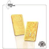 黃金條塊-幻彩壹台錢-3.75g【煌隆】(重1.00錢)