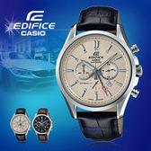 CASIO 卡西歐 手錶專賣店 EDIFICE EFB-504JL-7A 男錶 真皮指針錶帶 藍寶石水晶 雙時