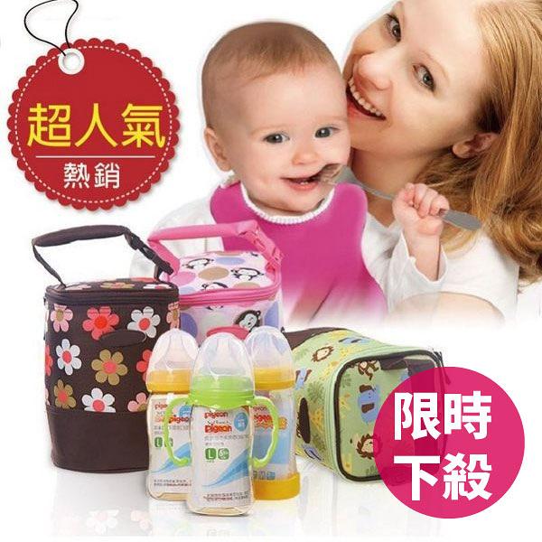 【EB0001】Colorland 母乳保冷保溫袋 多功能加厚保冰袋 奶瓶袋 ( avent 吸乳器 ) 副食品保溫袋