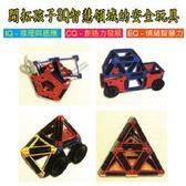 金德恩 台灣製造 益智積木潛能開發智慧片 金字塔