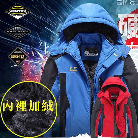 ※現貨【加厚絨】多功能户外防水衝鋒衣/外套 4色 XL-4XL碼【CP16027】