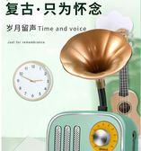 無線藍牙音箱迷你便攜家用復古收音機留聲機小音響手機戶外    蜜拉貝爾