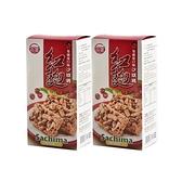 【台酒TTL】紅麴蔓越莓沙琪瑪(奶蛋素)-2小盒