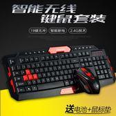 都市方圓無線鼠鍵套裝筆記本電腦游戲鍵盤滑鼠套件智慧省電靜音T 雙11狂歡購物節