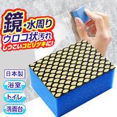 【日本製小久保】鑽石研磨材質水漬鏡面清潔刷1入