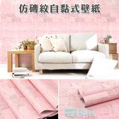 仿磚紋PVC自黏式 壁貼 壁紙 家具 地板 櫥櫃 防水材質 地板貼紙 (1捲=45x1000公分)