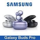 SAMSUNG Galaxy Buds ...