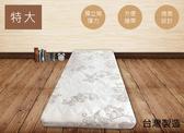 *華閣床墊寢具*特大獨立筒可攜式床墊 6*7 和室/木質地板適用 台灣製