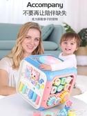 手拍鼓嬰兒玩具拍拍鼓寶寶六面體手拍鼓0-1歲兒童益智2音樂早教3可充電6 小天使