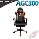 [ PC PARTY ] 技嘉 GIGABYTE AORUS GP-AGC300 黑橘 電競椅