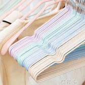 40個裝加粗款浸塑防滑衣架無痕塑料衣服架干濕成人衣撐家用晾衣架 盯目家