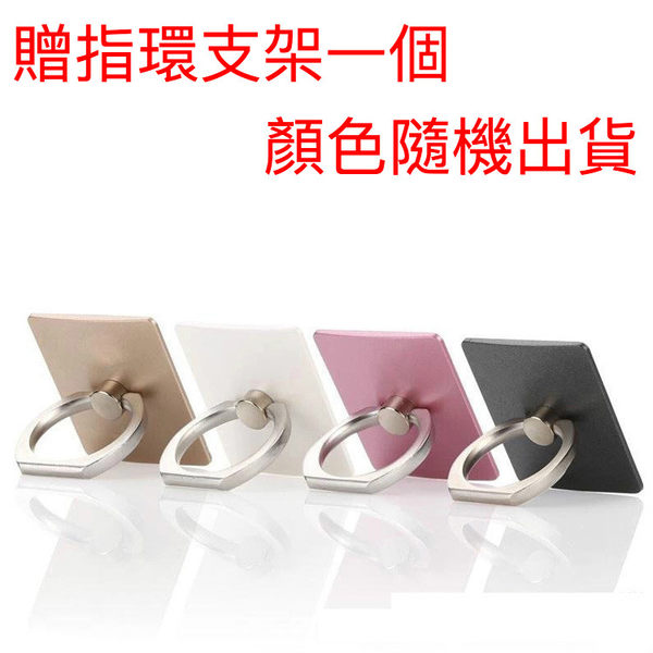 【贈指環支架】REARTH 韓國 Ringke Fusion Sony Xperia XZ 透明背蓋(防塵塞)保護殼 手機殼