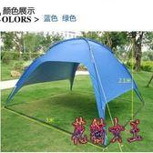 戶外遮陽棚自駕游裝備戶外遮雨天幕布便攜多用途露營防雨天幕帳篷 AW16473【花貓女王】