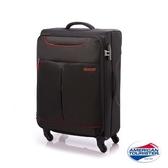 AT 美國旅行者 Sky 輕量 商務 可擴充加大 布箱 旅行箱 26吋 行李箱 25R