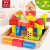 兒童童積木益智力玩具木質可啃咬0-1-2一3周歲半男寶寶女孩子早教·樂享生活館