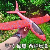 升級版超輕手擲手拋航模泡沫飛機兒童投擲滑翔機戶外親子玩具模型      智能生活館