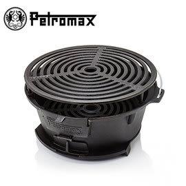 丹大戶外【Petromax】德國 FIRE BARBECUE GRILL 鑄鐵燒烤爐 tg3