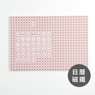 洞洞板專用 磁鐵 日曆磁鐵【G0071】inpegboard洞洞板專用-日曆磁鐵 韓國製 收納專科