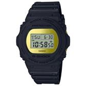 【CASIO】 G-SHOCK 經典個性圓形霧面金鍍膜電子錶(DW-5700BBMB-1)