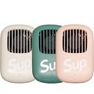 【免運費】SUP 頸掛式小風扇 ( 顏色隨機) 送指環手機支架